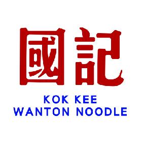 Kok Kee Wonton Noodle